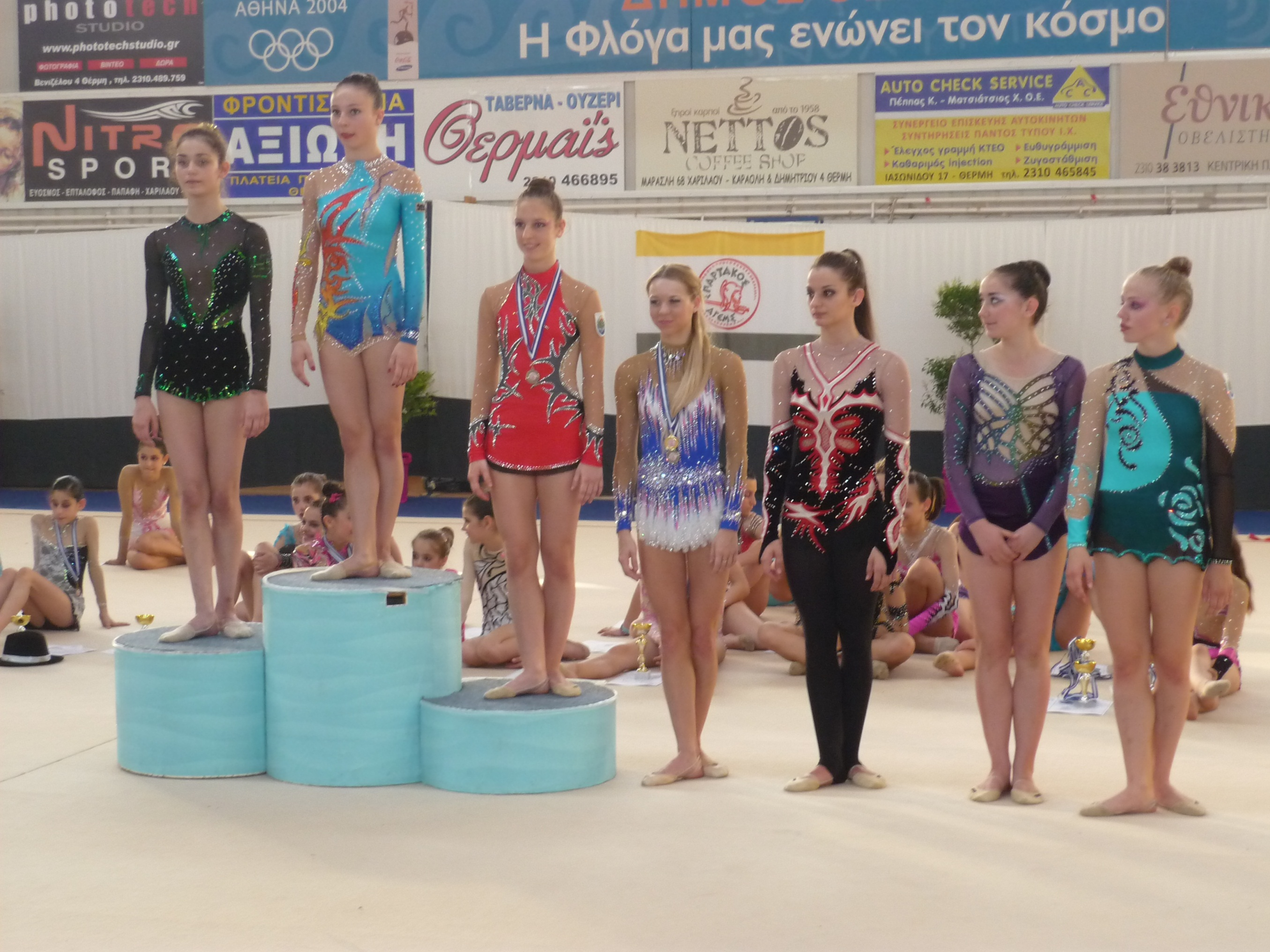 Emeralds Cup 2012 - Grecia
